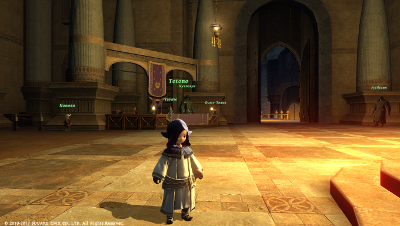 screenie_ff14_arrzanethentrance.png