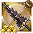 weapon_apocalypse7_ffrk.png