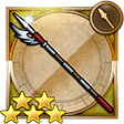weapon_bloodlance4_ffrk.png