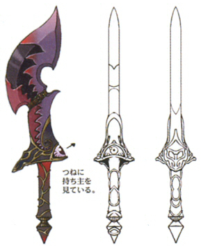 A Column Broken in Two [Plot/Event/Kina] - Page 2 Weapon_bloodsword_ff9