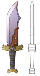 weapon_dagger_ff9.jpg