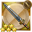 weapon_defender12_ffrk.png