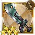 weapon_defender9_ffrk.png