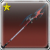 weapon_dragoonspear_ffm.png
