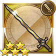 weapon_excalibur6_ffrk.png