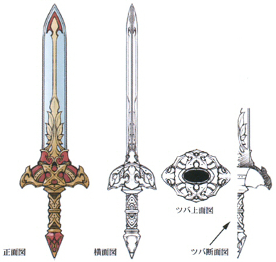 weapon_excalibur_ff9.jpg