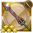 weapon_genjiblade5_ffrk.png