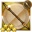 weapon_glaive13_ffrk.png