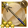 weapon_goldenspear6_ffrk.png