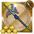 weapon_holylance6_ffrk.png