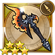 weapon_ifritskris14_ffrk.png