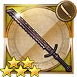 weapon_kagenui12_ffrk.png