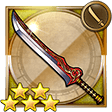 weapon_kagero10_ffrk.png