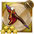 weapon_maduinshorn6_ffrk.png