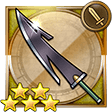 weapon_organyx7_ffrk.png