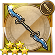 weapon_organyx9_ffrk.png