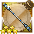 weapon_partisan13_ffrk.png