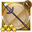 weapon_partisan7_ffrk.png