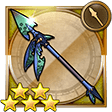 weapon_partisan9_ffrk.png
