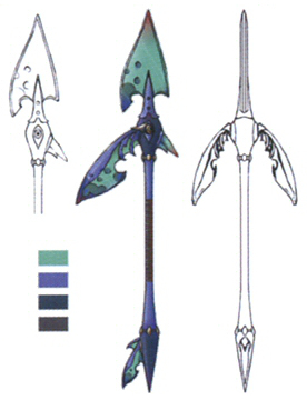 weapon_partisan_ff9.jpg