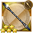 weapon_punisher13_ffrk.png