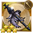 weapon_punisher9_ffrk.png