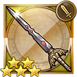 weapon_savethequeen9_ffrk.png