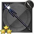 weapon_stormspear12_ffrk.png