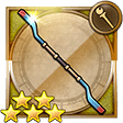 weapon_strikingrod7_ffrk.png