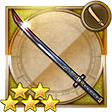 weapon_superiormasamune7_ffrk.png