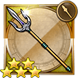weapon_trident7_ffrk.png