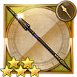 weapon_wyvernlance4_ffrk.png