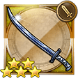 weapon_zantetsuken6_ffrk.png