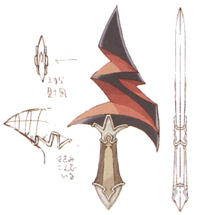 weapon_zorlinshape_ff9.jpg