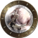 achievement_seeingstars_ff13lr.png