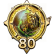 achievement_gianttower_ff102.png