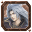 achievement_ffdnt_kuja.png