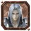 achievement_ffdnt_sephiroth.png